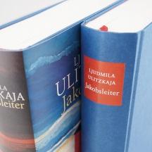 ulitzkaja_jakobsleiter_ausstattung_3